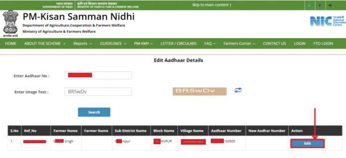 Online Correction Form PM Kisan Samman Nidhi Yojana