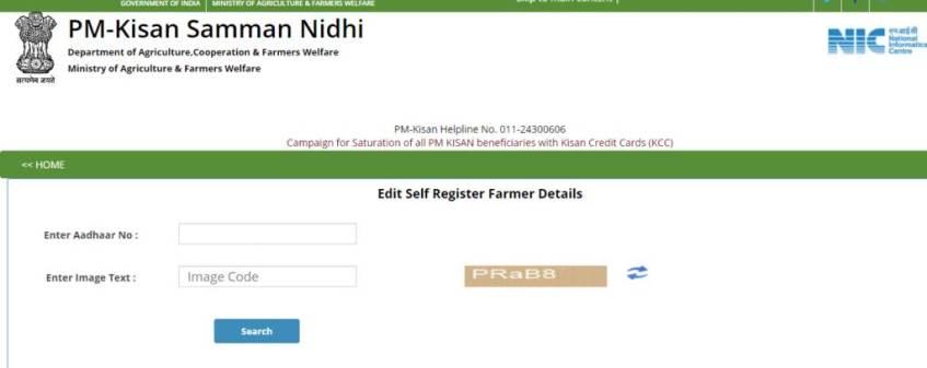 Updation of Self Registered Farmer