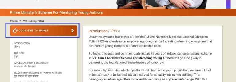 How to apply for PM Yuva Yojana for Writers