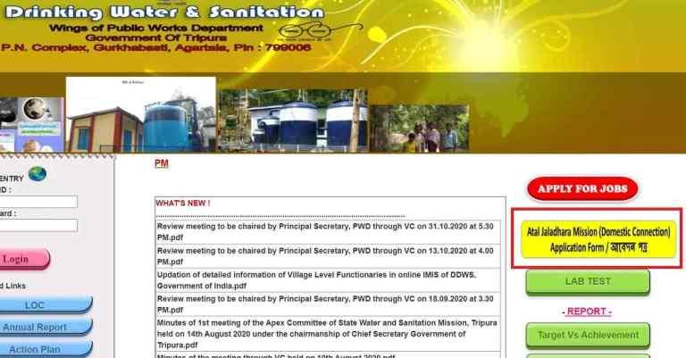 Tripura Atal Jaldhara Mission