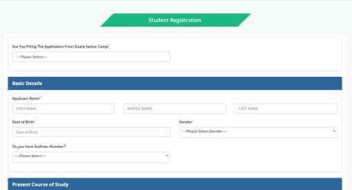 WB Student Credit Card Yojana registration