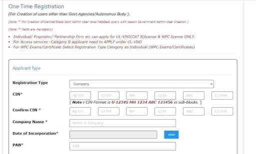 Saral sanchar application form