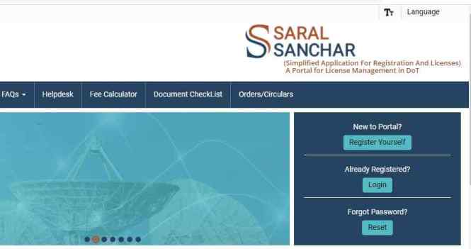 saral sanchar Registration 2021