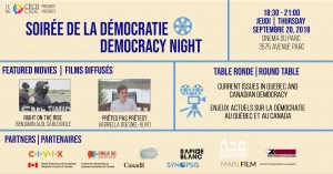 Soirée de la Démocratie @ Cinéma du Parc | Montréal | Québec | Canada