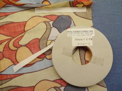 Fusible tape on zipper area