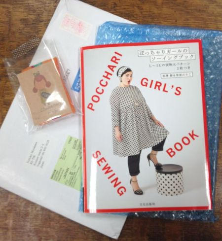 Pocchari girl's sewing book