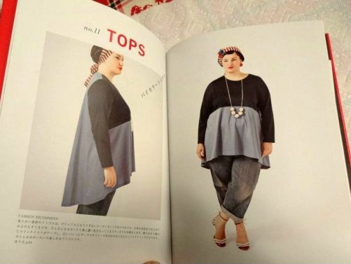 Japan Sew Along - pocchari top - csews.com