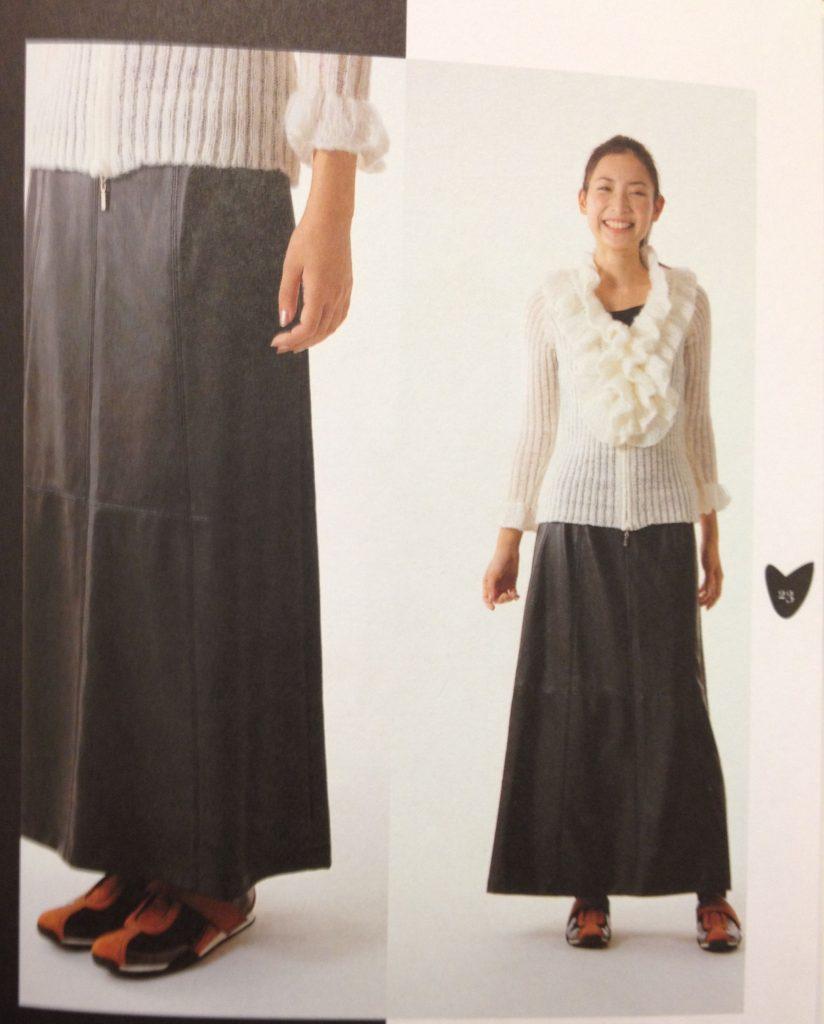 A-line Block Skirt - Basic Black - csews.com