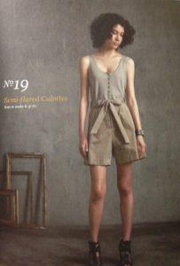 Semi-flared Culottes - She Wears the Pants by Yuko Takada - csews.com