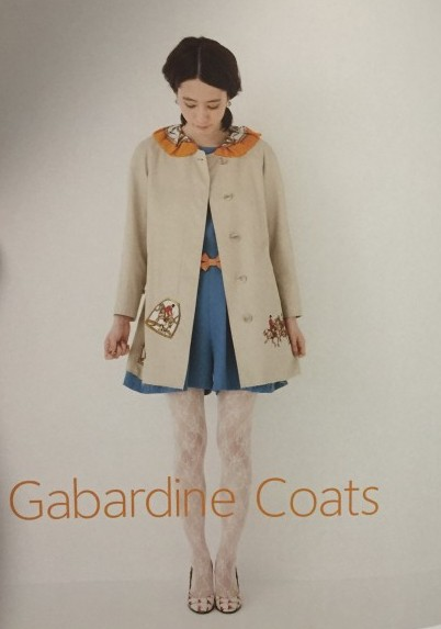 Gabardine coats - Stylish Remakes - csews.com
