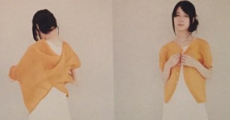 Twist-and-Drape top from Shape Shape by Natsuno Hiraiwa