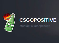 [PROMO CODE] for CSGOPositive