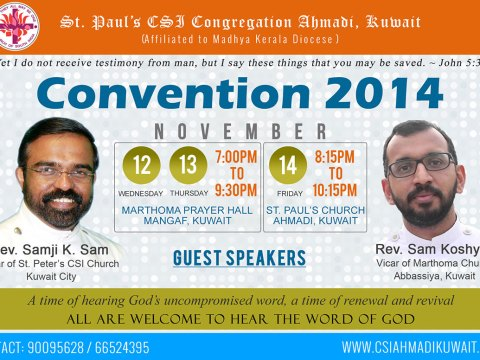 Convention-2014-Flyer-01