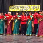 Kerala Christian Ecumenical Fellowship Christmas Carol Csi Church Toronto