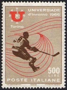 1966 Universiade