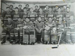 Az 1973-as Lyceum