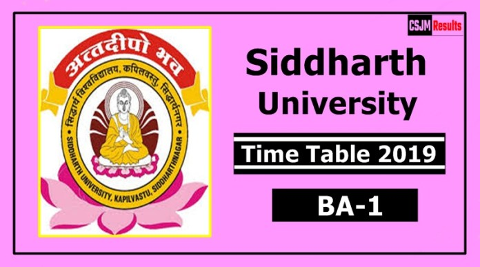 Siddharth University BA 1 Year Time Table 2019