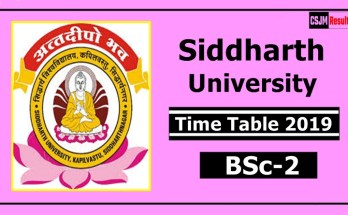 Siddharth University BSc 2 Year Time Table 2019