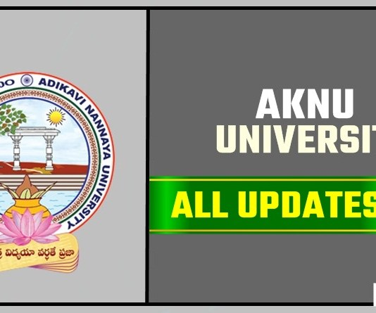 AKNU Result Time Table Admit Card Admission