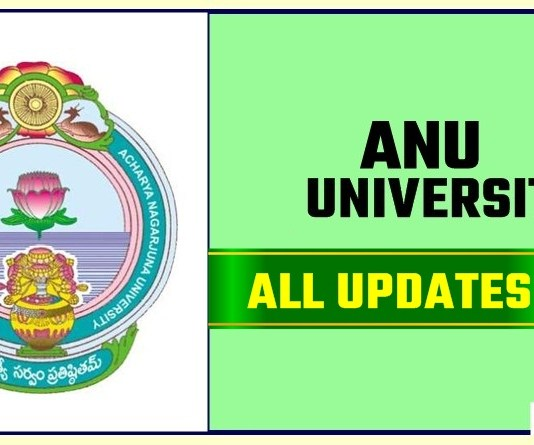 ANU Result Time Table Admit Card Admission