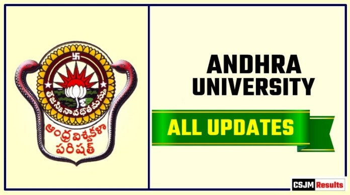 Andhra University Result Time Table Admit Card Admission