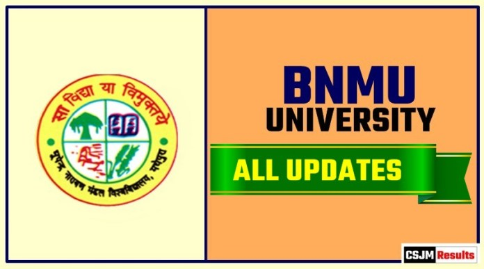 BNMU Result Time Table Admit Card Admission