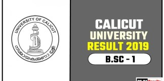 Calicut University BSC 1st Year Result 2019