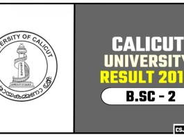 Calicut University BSC 2nd Year Result 2019