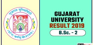 Gujarat University BSc 2nd Year Result 2019