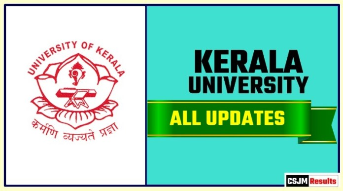 Kerala University Result Time Table Admit Card Admission