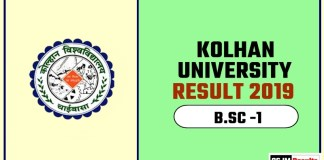 Kolhan University B.SC 1st Year Result 2019