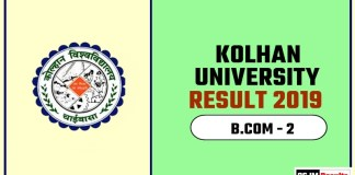 Kolhan University BCom 2nd Year Result 2019