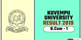 Kuvempu University BCom 1st Year Result 2019