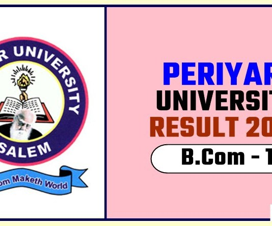 Periyar University BCom 1st Year Result 2019