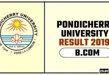 Pondicherry University BCOM 1st 2nd 3rd Year Result 2019