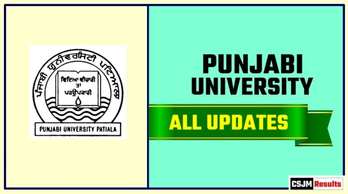 Punjabi University Result Time Table Admit Card Admission