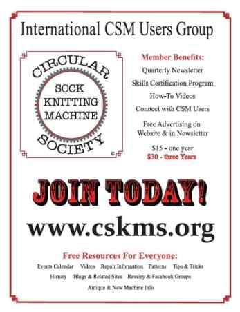 cskms info card