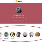 「VALU」で損をしないための安全な買い方・選び方