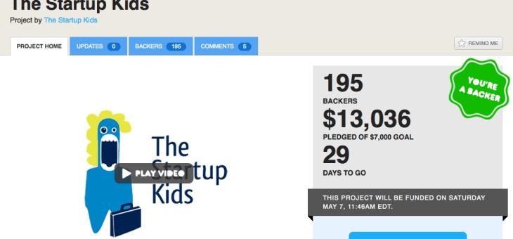 映画The Startup Kidsの制作を支援できるよ(しかも300円弱から)
