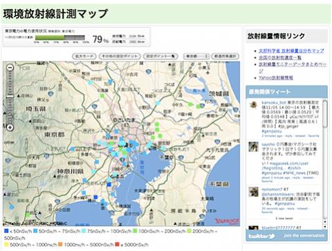 環境放射線量マップ.png