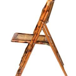 Bamboo Folding Chair Baby Papasan  Csp
