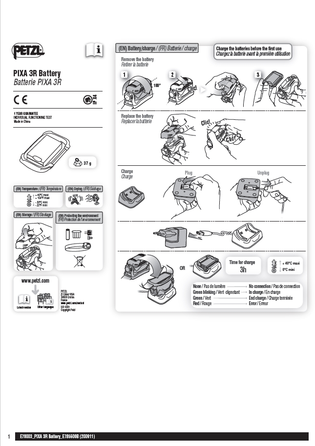 Petzl Rechargeable battery for PIXA 3R, CSS Worksafe