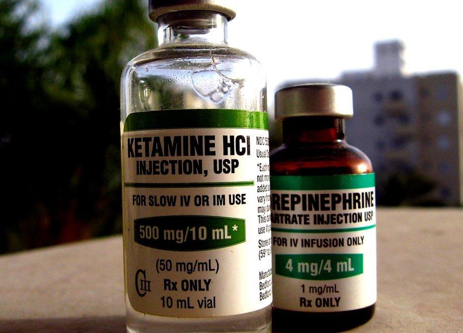 Ketamine is Essential