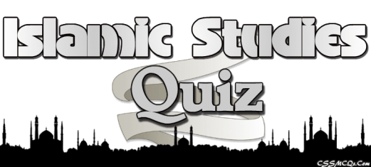 ISLAMIC STUDIES MCQS QUIZ BANNER