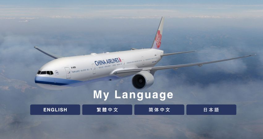 China Airlines 777 300ER