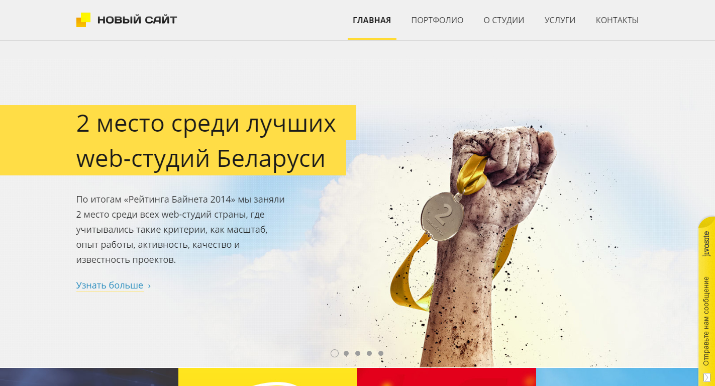 NewSite Internet Agency