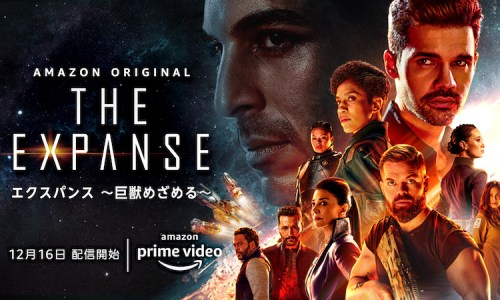 watch the expanse