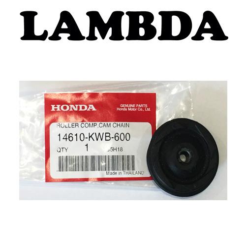 14610-KWB-600 cam cylinder roller nbc110