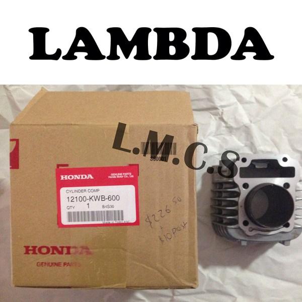 honda nbc110 cylinder barrel and box