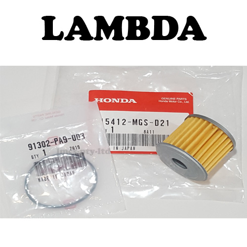Oil Filter and ORing Honda C110X 15412-MGS-D21